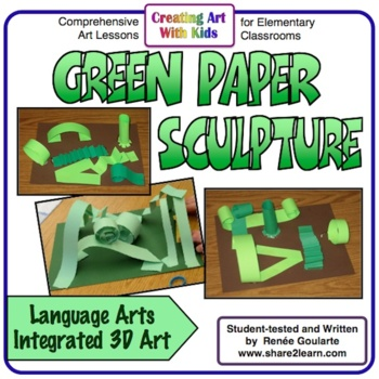 Art Lesson St. Patrick's Day Green Paper Sculpture