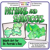 Art Lesson St. Patrick's Day Patterns and Shamrocks