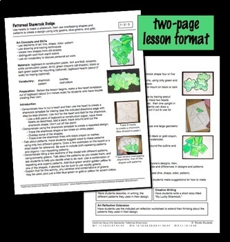 Art Lesson St. Patrick's Day Patterns and Shamrocks