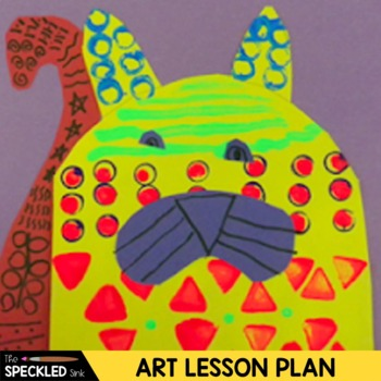 Art Lesson Teaching Pattern with Laurel Burch. Elementary Lesson Plan