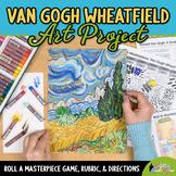 Art Lesson: Van Gogh Wheatfield Art History Game and Art Sub Plans for Teachers