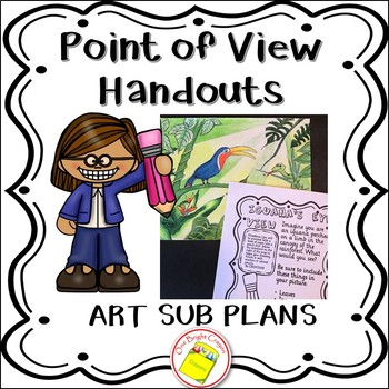Art Lessons For Substitute - Point of View Drawings