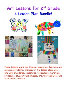 Art Lessons for 2nd Grade - Four Lesson Plan Bundle!