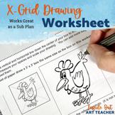 MIDDLE OR HIGH SCHOOL ART Beginner Line Drawing Worksheet