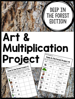 Art & Multiplication Projects: Deep In The Forest Edition