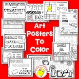 Art Classroom Posters -  Color Your Own