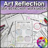 Art Reflection Worksheets for Student's Own Art