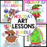 Art Lesson: Christmas Bundle (Emergency Sub Plans)