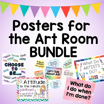 Art Room Posters BUNDLE