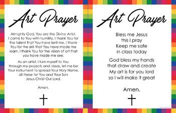 Art Room Prayer: PreK-12th