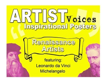 "Art Room: Artist Voices Inspirational Posters ""Renaissance Artists"""