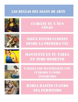 Art Room Rules Poster (English and Spanish)