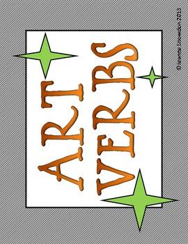 Art Room Verb Word Wall