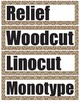 Art Room Vocabulary Word Wall Words - Part B