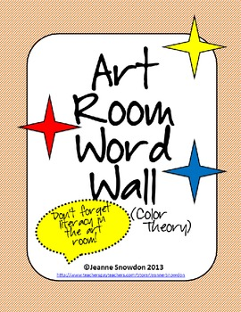 Art Room Word Wall Color Theory