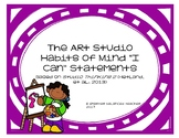 "Art Studio Habits of Mind ""I Can"" Statements"