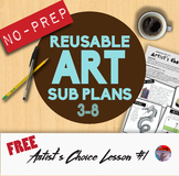[FREE] Art Sub Plans #1 - Reusable & No-Prep!
