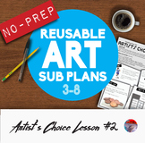 Art Sub Plans #2 - Reusable & No-Prep!