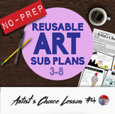 Art Sub Plans #4 - Reusable & No Prep!