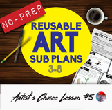Art Sub Plans #5 - Reusable & No Prep!
