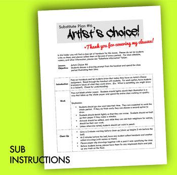 Art Sub Plans #6 - Reusable & No Prep!