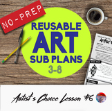 Art Sub Plans #6 - Reusable & No Prep!