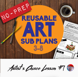 Art Sub Plans #7 - Reusable & No Prep!