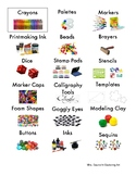 Art Supply Classroom Labels