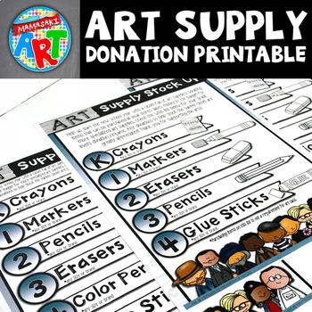Art Supply Request Parent Handout (editable)