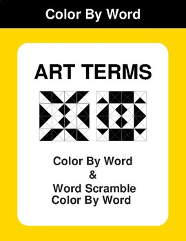 Art Terms - Color By Word & Color By Word Scramble Worksheets
