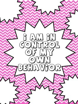 """Art Therapy Counseling Lesson Plan: Behavior/""""Controling My Own Behavior"""""""