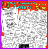 Art Vocabulary Posters: Print and Color