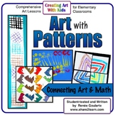 Art Lesson Bundle Art With Patterns Math-Integrated