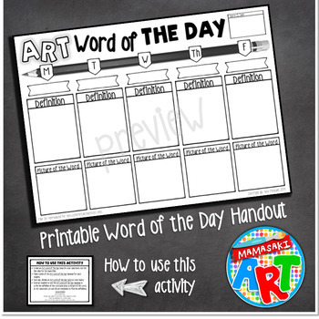 Art Word of the Day Activity