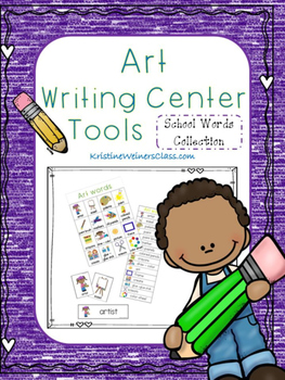 Art Writing Center Tools: School Words