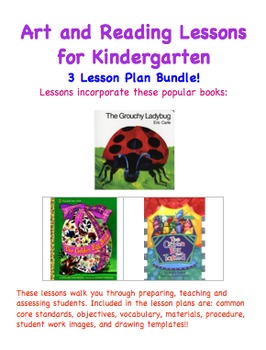Art and Reading Lessons for Kindergarten - Three Lesson Plan Bundle!