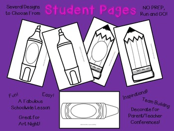 Art for Everyone! Inspirational Art Lesson, Inspires Teamwork! Bulletin Board!