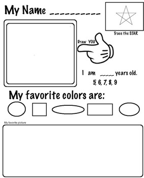 Back to School Art - Student Art Inventory (k3, ELL) 5 Pages