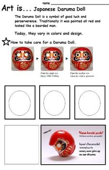 Japanese Daruma Dolls (5 Printables)