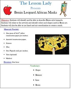Art of the World: Benin Leopard Mask Lesson