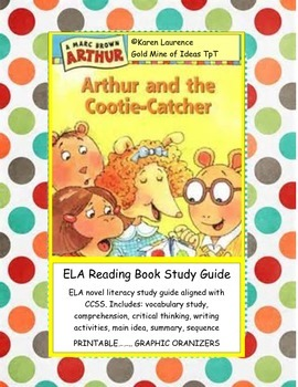 Arthur and the Cootie-Catcher ELA Reading Study Guide Complete!