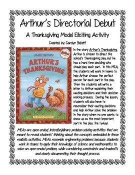 Arthur's Directorial Debut: A Thanksgiving MEA (Model Eliciting Activity)