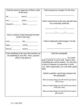 Arthur's Book ~ Activity Sheets ~ Phonics Library ~ Houghton Mifflin®