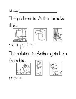 Arthur\'s Computer Disaster problem/solution worksheet by ...