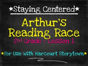 Arthur's Reading Race - 2nd Grade Harcourt Storytown Lesson 1