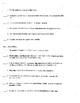 Article 1 Quizzes