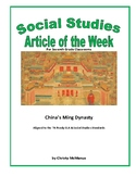 Article of the Week Bell Ringer China's Ming Dynasty