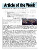 Article of the Week Bell Ringer Ronald Reagan Tear Down This Wall