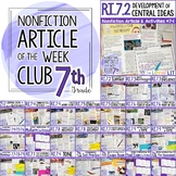 Article of the Week Club, 7th Grade | Nonfiction Reading Passages Middle School