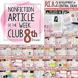 Article of the Week Club, 8th Grade | Nonfiction Reading Passages Middle School